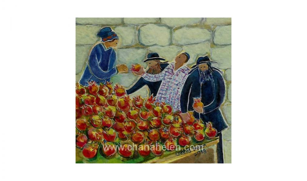 Pomegranates, Machane Yehuda