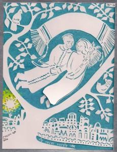 Title: Jewish Wedding, papercut